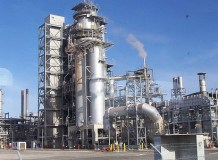 Refinery to keep running after strategic review