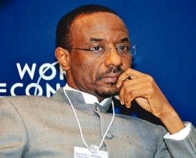 CBN boss says public-private partnership key to infrastructural development
