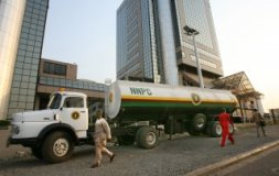 NNPC releases N12.9 billion for 2014 consolidated insurance account