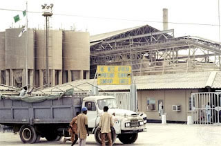 FG requires N79 billion to complete Ajaokuta Steel