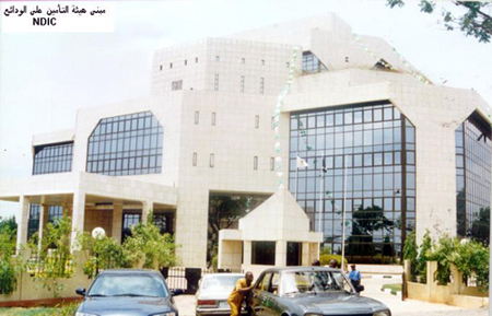 NDIC boosts ABU students' morale on DIS course with cash prizes