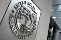 IMF lowers Nigeria's 2016 growth projections to 2.3%