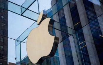 Apple taps debt markets to fund $300bn in returns