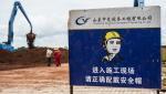 China-investor