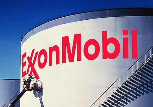 ExxonMobil Graduate Recruitment 2017