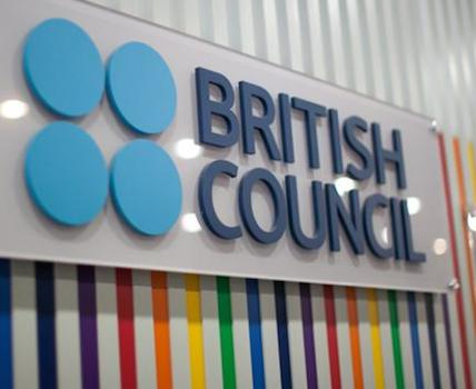 Four Nigerian Schools bag British Council Int'l School Award‎