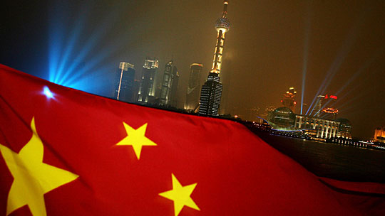 China launches $11bn fund for Europe