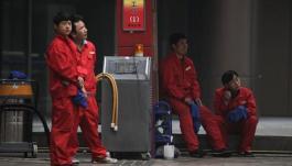 China's economy Romance of the three quarters