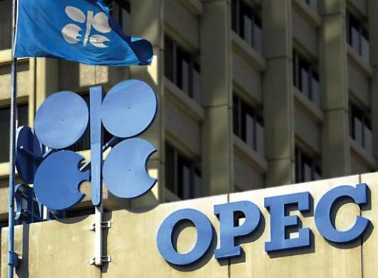 Oil prices drop ahead of OPEC meeting