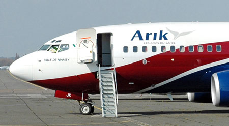 Arik Air explains delay in arrival of London baggage
