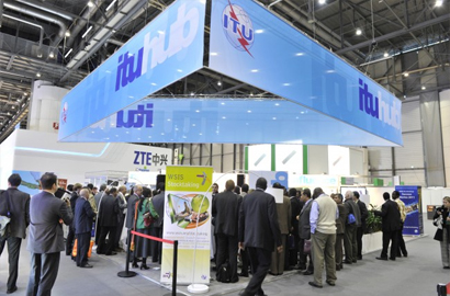 Nigeria prepares for ITU Telecom world 2016