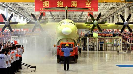 China rolls out world largest amphibious aircraft
