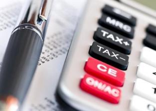 FG launches tax amnesty scheme