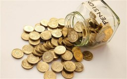 Premium Pension commences payment of enhanced monthly pay-out to retirees