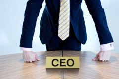 Why very successful CEOs don't provide answers