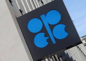 World oil demand to rise – OPEC