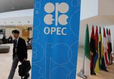 How will extension OPEC production cut extension benefit Nigeria?