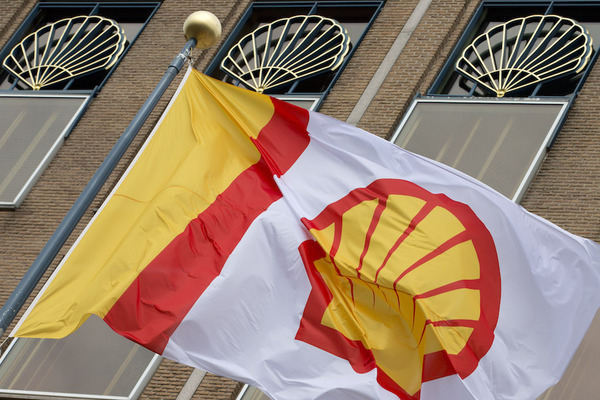 Shell to start cleaning up 2008 Nigeria oil spills in April