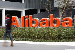 Alibaba joins western corporate elite with $600m deal to sponsor Olympics