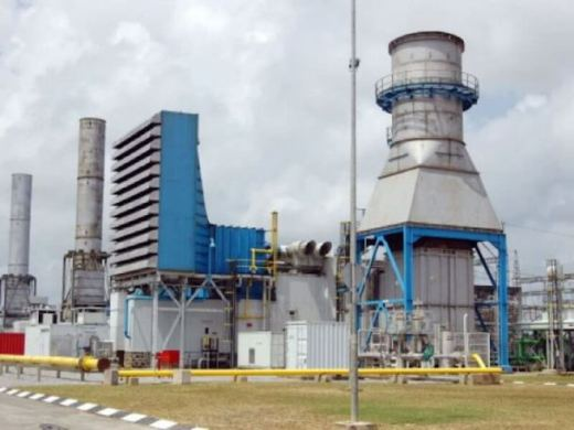 FG moves to boost power supply with N701 bn gas guarantee