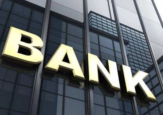 Recognising banks for quality service delivery