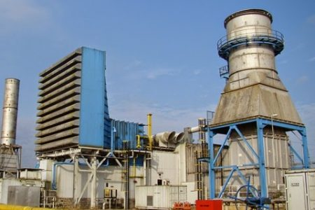 Etukudo seeks funding for collapsed A/Ibom gas turbine generator