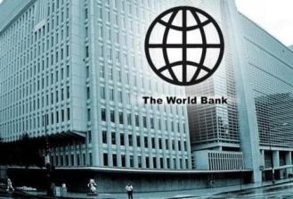 Nigeria Seeks Over $3 Billion From World Bank, AfDB, Bonds