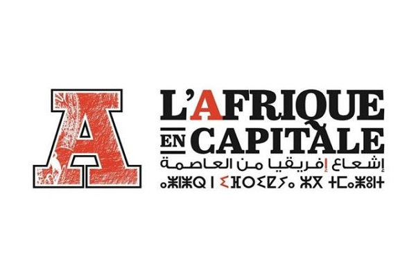 """""""Africa in Capital"""" is Morocco's Message to the World"""