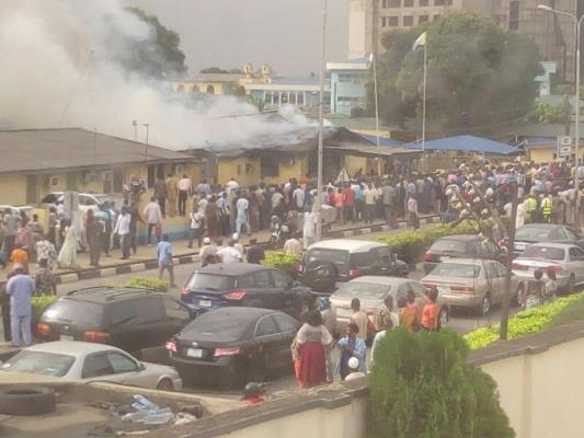 FAAN headquarters on fire