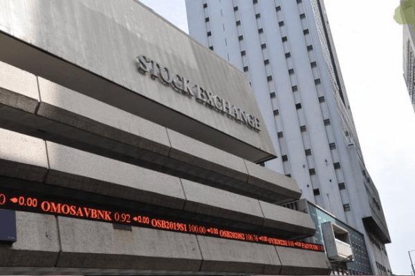 Market gains 0.11% as investors buy large cap stocks