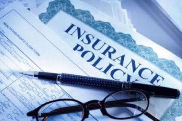 Minimising business risks through insurance