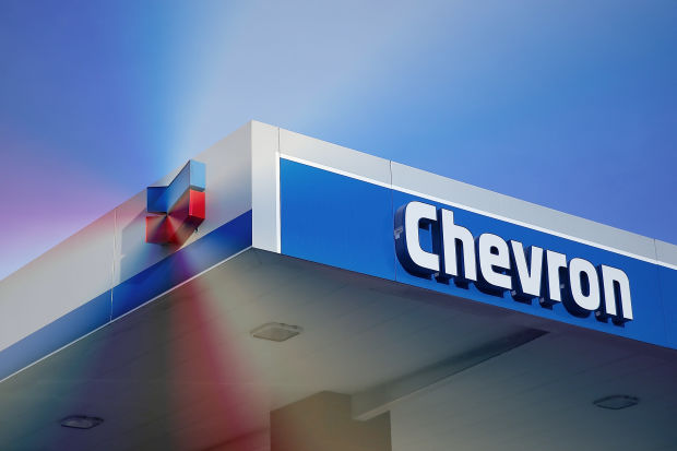 Chevron in advance talks for the sale of two Nigerian offshore blocks