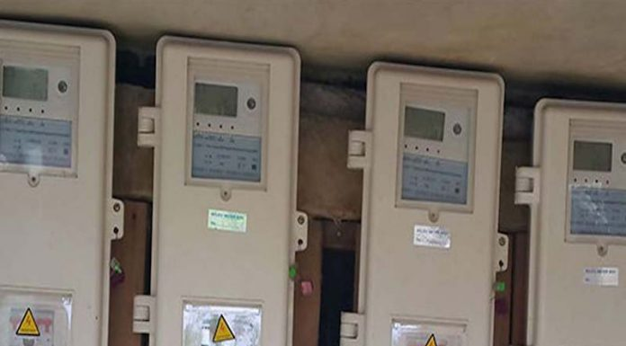 Updated: NERC to sanction DisCos for failing to cap estimated ...