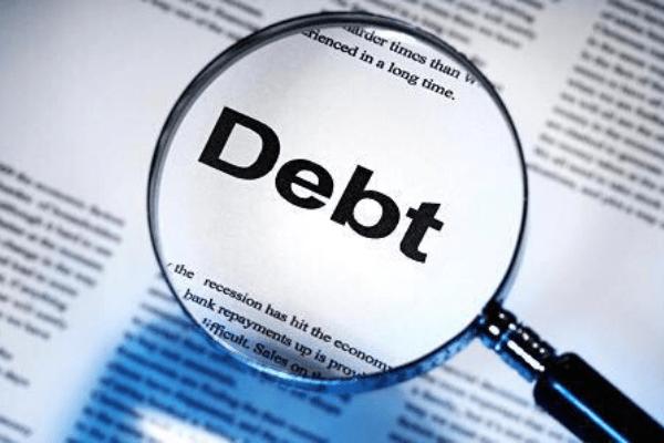 Nigeria's Debt Sector