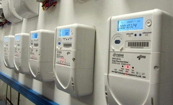 Nigeria requires $900m to close electricity metering gap