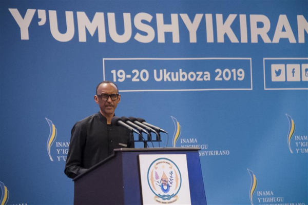 Everything we learnt from Rwanda's 2019 national dialogue session