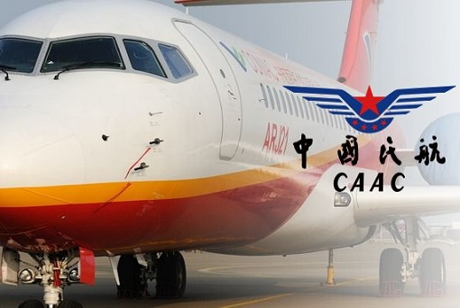 Coronavirus: Countries to resume flights to China as new confirmed cases in Hubei drop
