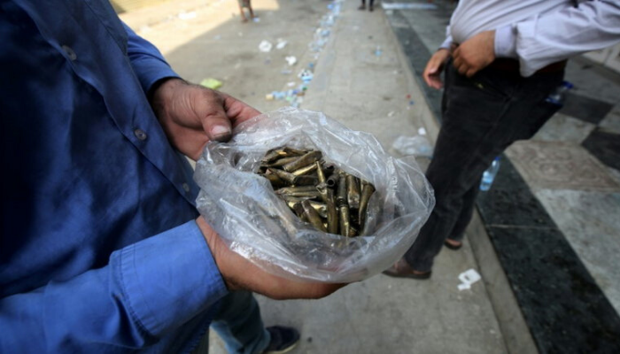 Agency intercepts 1,360 rounds of live ammunition