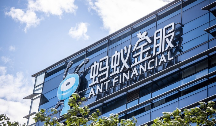 Ant Financial Ipo Update