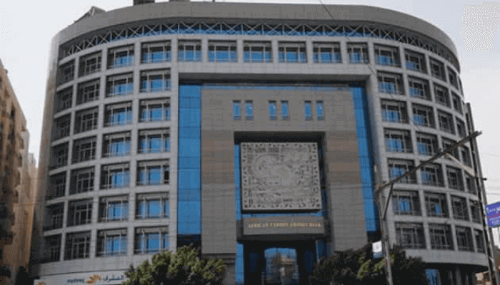 Fitch affirms Afreximbank's BBB- credit rating with stable outlook