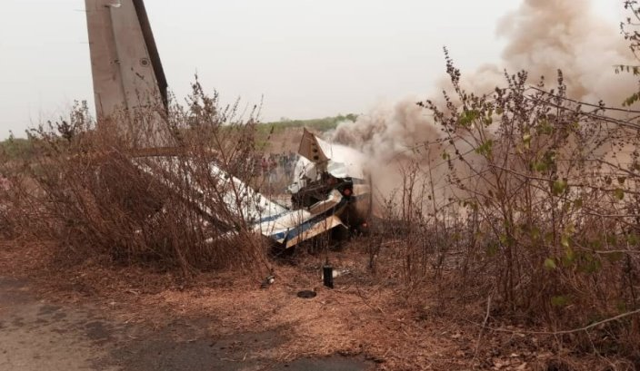 Nigerian Air force air crash: AIB says it does not investigate military  accidents - Businessday NG